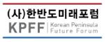 kpff-logo-s.jpg